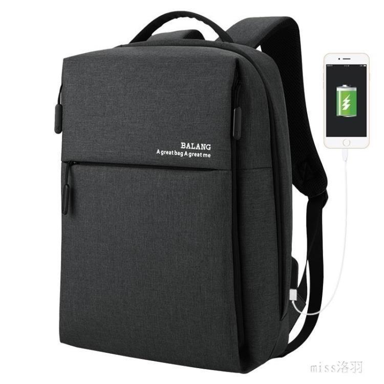 雙肩包男商務男士筆電旅行韓版潮多功能背包休閒簡約  JL2564TW