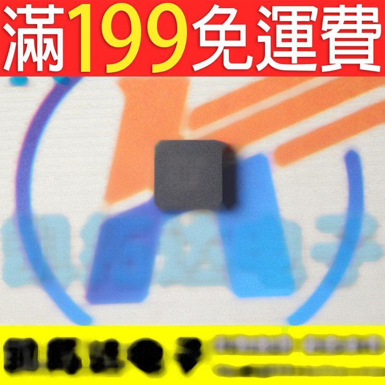滿199免運二手 FP6783 全新原裝液晶晶片 QFN封裝 141-07730