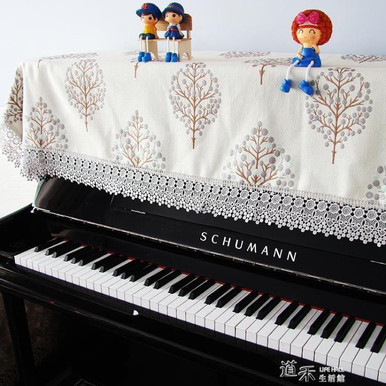 鋼琴巾歐式繡花蓋布半罩子加厚鋼琴防塵罩簡約現代電鋼琴罩凳套 交換禮物