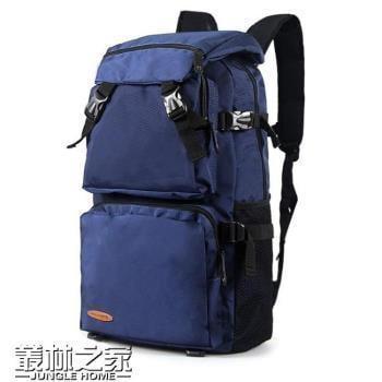 旅行背包大容量行李背包旅游