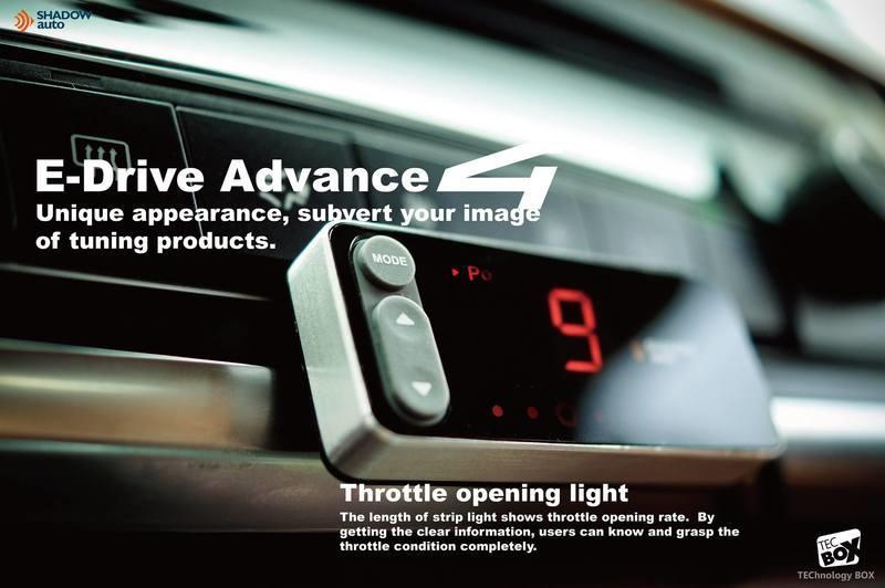 [極速電堂]Shadow E-Drive advance 4 電子油門加速器 Toyota Sienna