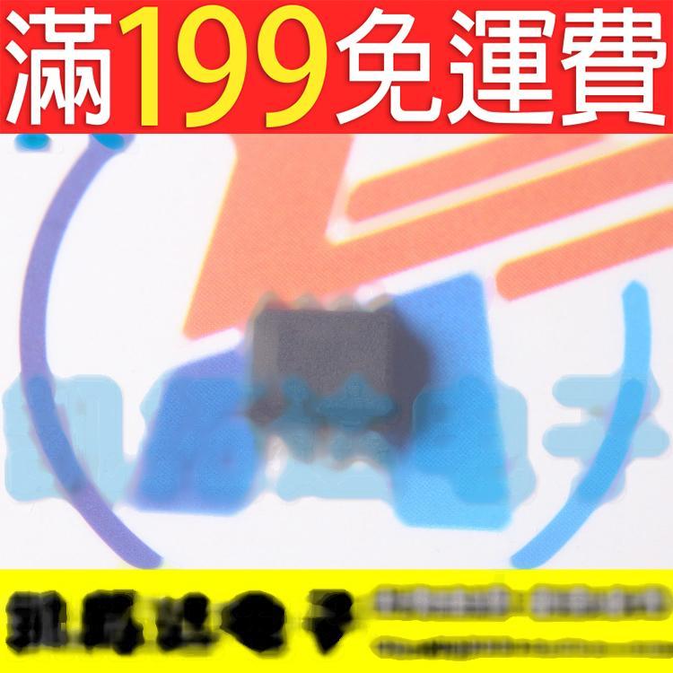 滿199免運二手 TPS54628DDAR 54628 貼片電源IC 開關穩壓器 141-08880