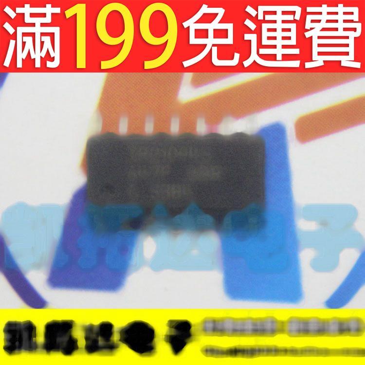 滿199免運二手 電橋驅動器 外部開關 IR21094S IR21094STR SOP 141-09046