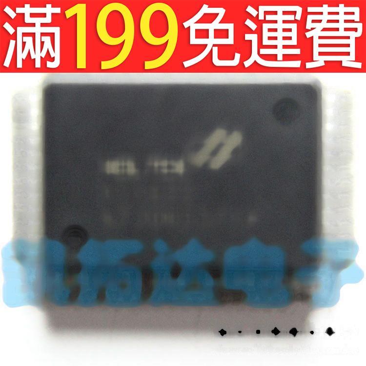 滿199免運二手 全新原裝 HT1622 液晶驅動晶片 141-09543