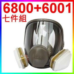 ◎智發◎3M 6800+6001+5N11+501全罩式防毒面具七件組/噴漆專用( 丙酮 甲苯 烤漆 油漆 有機蒸氣)