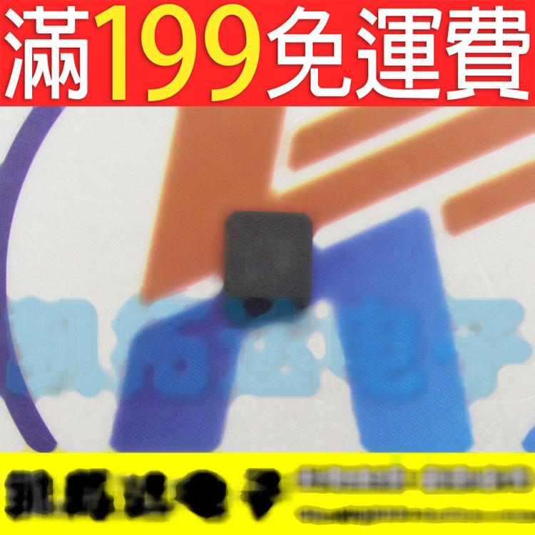 滿199免運二手 全新原裝 TPS54519RTER 54519 QFN 可直拍 141-09908