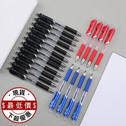 原子筆 中性筆 按壓中性筆 按壓式 藍筆 黑筆 文具 批發價 圓珠筆 紅筆 0.5mm 按壓中性筆【Z031】生活職人