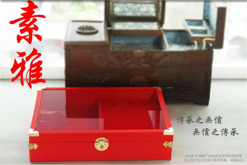 [歐克帕]全新現貨素雅聘金盒 $1050 贈獨家綁鈔紅緞、小金囍貼、大囍貼,結婚、婚禮、訂婚用品,文訂六禮、文訂十二禮
