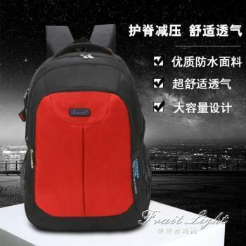 後背包雙肩背包男女韓版潮商務電腦包初高中學生書包休閒旅行包