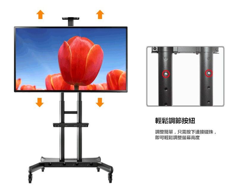 【易控王】NB-CA70 50~80吋 移動式液晶電視落地架/高度可調/移動立架/電視推車(10-328)預購