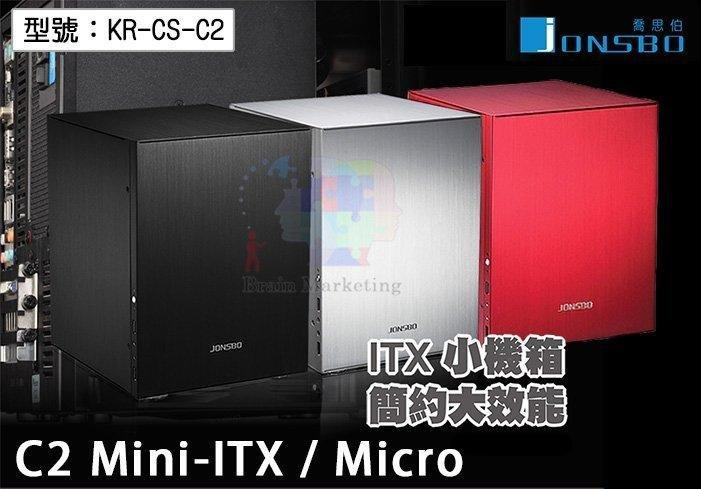 【JONSBO】喬思伯 C2 Micro/ITX 4小 鋁鎂合金機殼 U3*1+U2*1 全鋁電腦機殼 KR-CS-C2