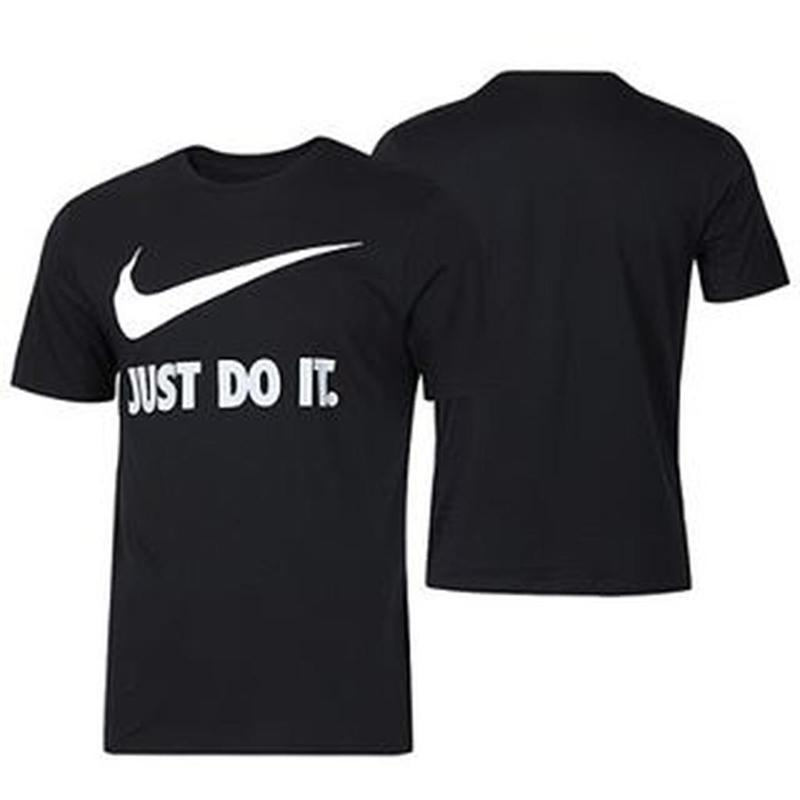 Nike JUST DO IT(707361-017
