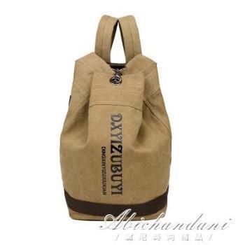 後背包男士時尚潮流學生書包帆布水桶包休閒旅行背包大容量包