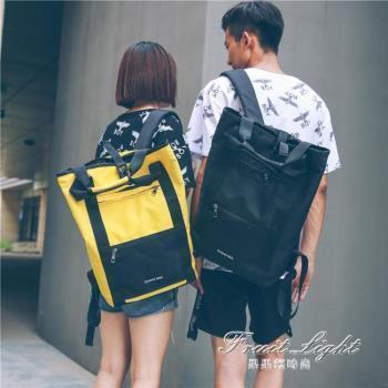 後背包書包女學生韓版校園百搭背包男時尚潮流大容量旅行雙肩包