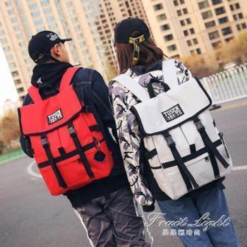後背包原宿風大容量背包女韓版潮時尚潮流雙肩包男高中學生書包