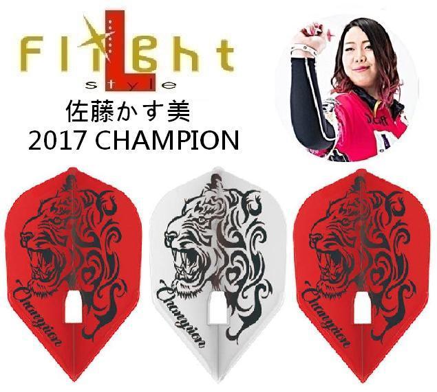 L-style Flight L 佐藤かす美 2017 CHAMPION 飛鏢專賣 Shape
