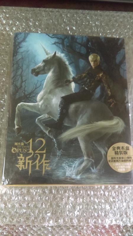 周杰倫 12新作 CD+DVD木盒精裝版 缺CD