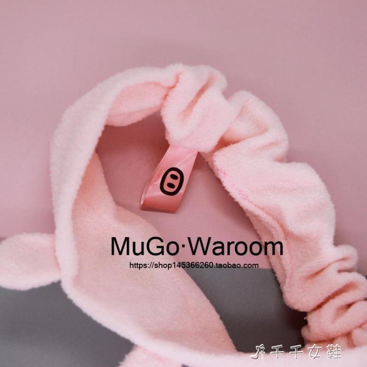 可愛Nekoo粉色小豬寬面洗漱發帶 立體豬鼻子清潔卸妝發飾 一級棒Al新品上架 全館免運