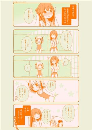 ■預購■同人誌|Melon【580995】原創百合『おねロリキャバクラ』作者:春日沙生