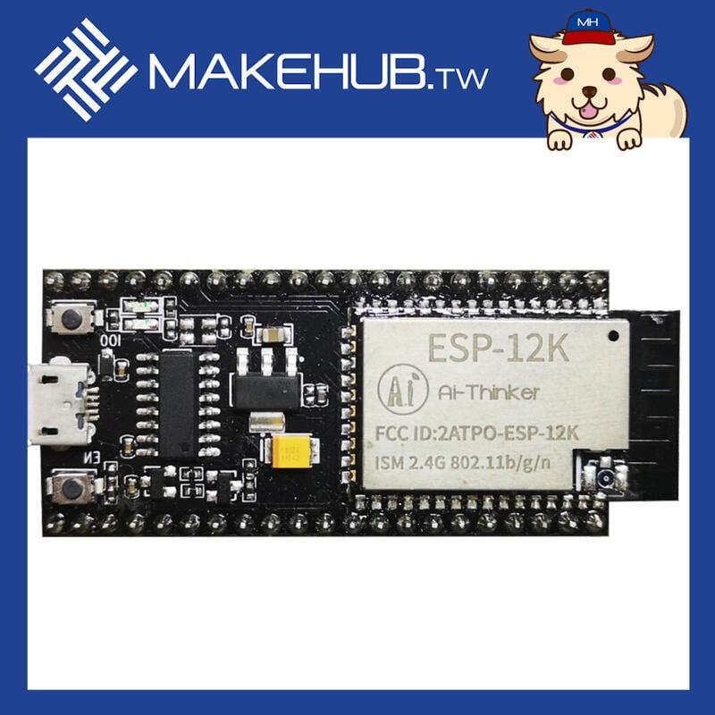 MakeHub.tw附發票安信可原廠 ESP-12K (ESP32-S2) NodeMCU-32-S2 物聯網開發板