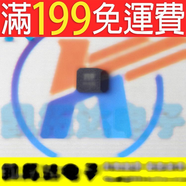 滿199免運二手 RDA5815S 絲印:5815S 機上盒信號模組晶片 QFN 141-08410