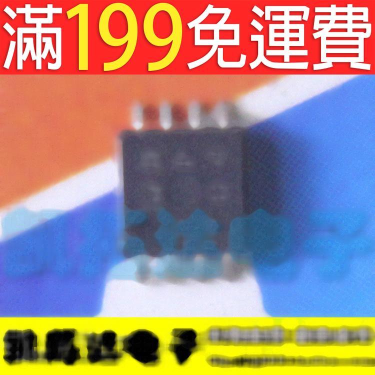 滿199免運二手 全新原裝 BD8693FVM-HVTR D8693 141-09408