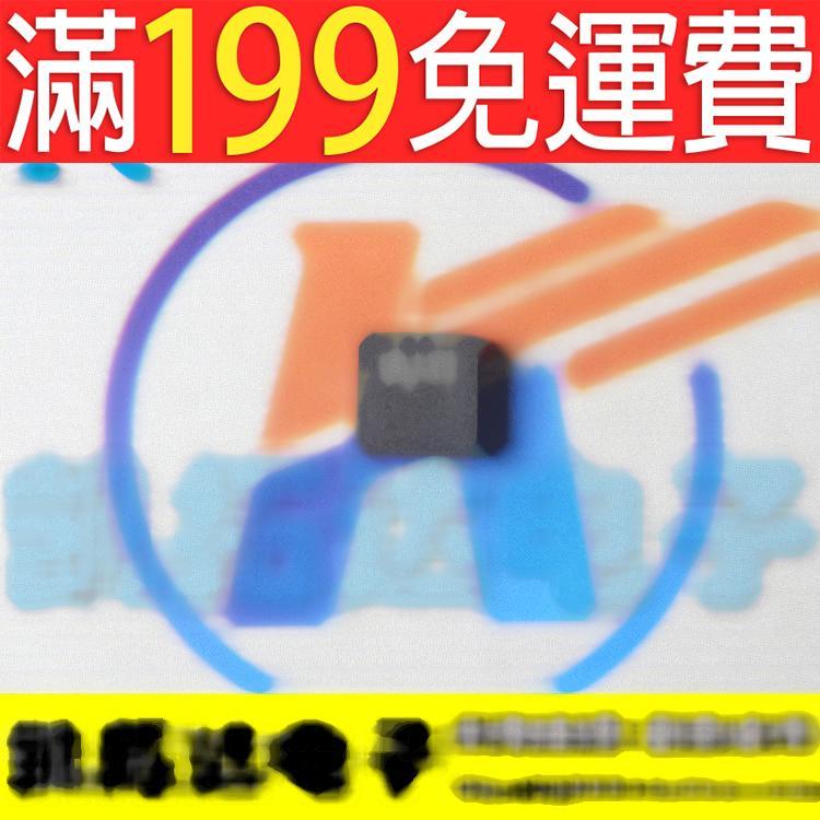 滿199免運二手 全新原裝 PL321-60 正品液晶屏晶片 141-09713