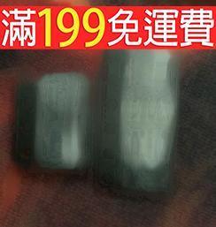 滿199免運二手 原裝正品 54418 TPS54418 QFN封裝 141-10428