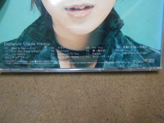 K-BCN。宇多田光。/。。//。。///。。CD*1+有歌詞。////。