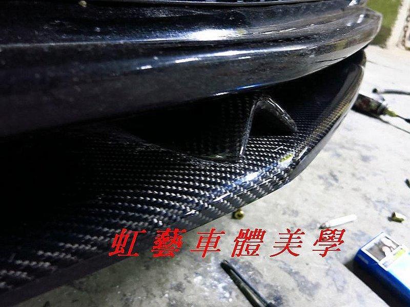 《虹藝車體美學》BENZ W204 車系  C200 C300 C63 AMG保桿專用  C式樣 碳纖維 三件式 前下巴