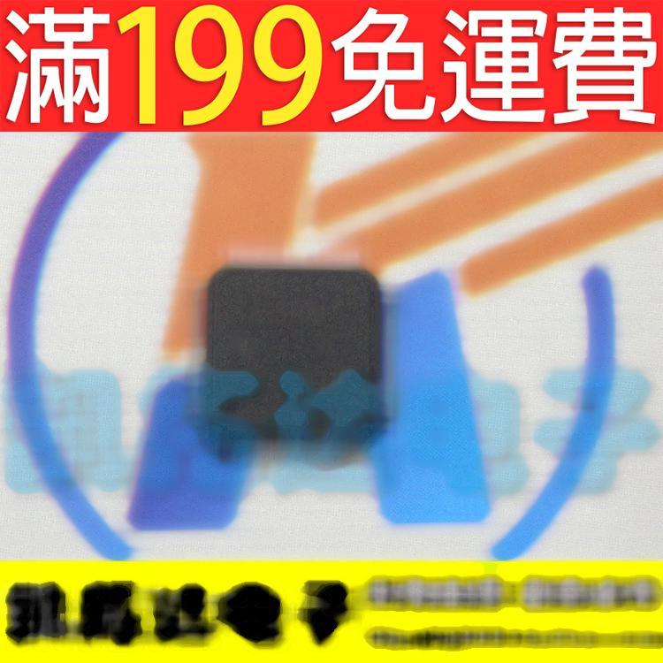 滿199免運二手 液晶電視 音訊管理晶片 TAS5709 QFP 141-11343
