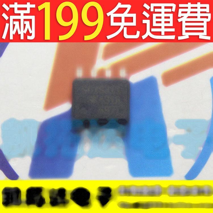 滿199免運二手 全新原裝 SC1S311 SOP8 液晶晶片 7腳和8腳都有貨 141-06132
