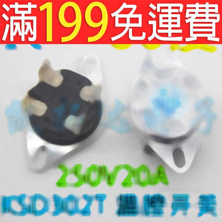 滿199免運二手 KSD302  電熱水器溫控器開關 60度 92度 95度 四腳圓形溫控開關 141-11784