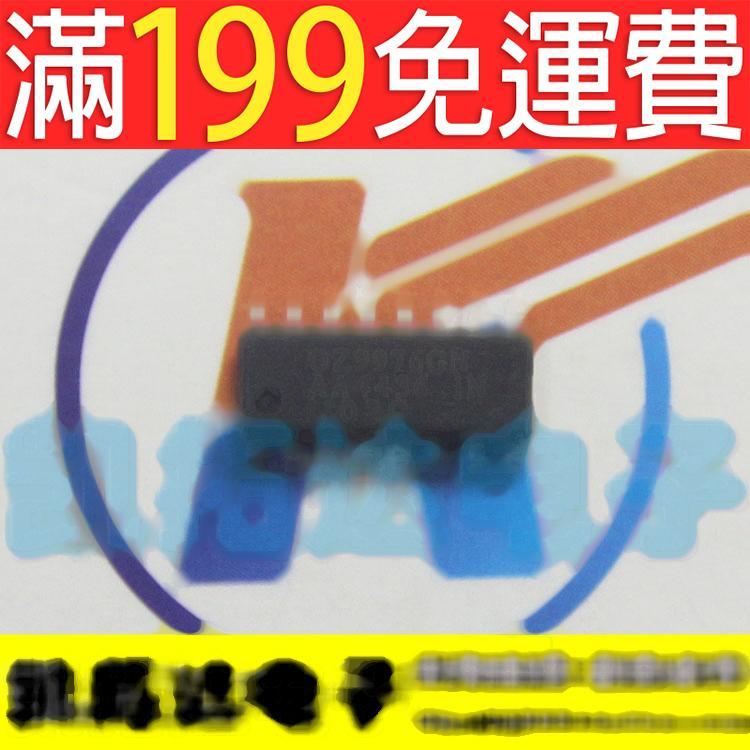 滿199免運二手 全新原裝 OZ9976GN 液晶電視控制晶片 141-09693