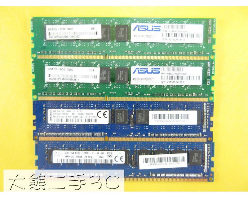 【大熊二手3C】伺服器記憶體 - 純 ECC - DDR3 - 1600 - 4G PC3 L 12800E 非終保