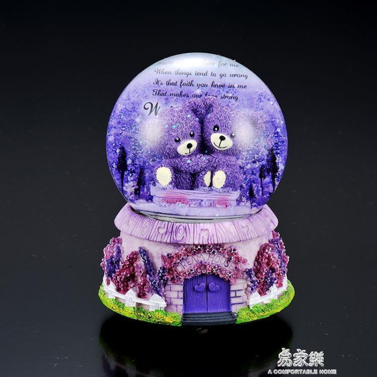 上新寶貝免運8折水晶球音樂盒八音盒男女生閨蜜浪漫創意七夕情人節生日禮物送女友 -小呆家