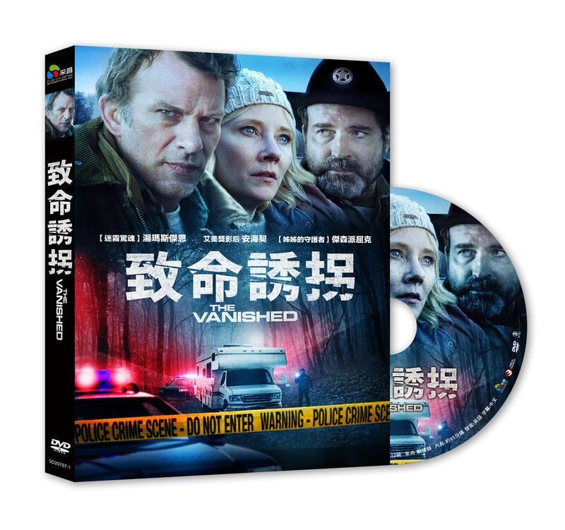 ★C★【DVD 美國電影】致命誘拐 DVD   湯瑪斯傑恩&安海契&傑森派屈克