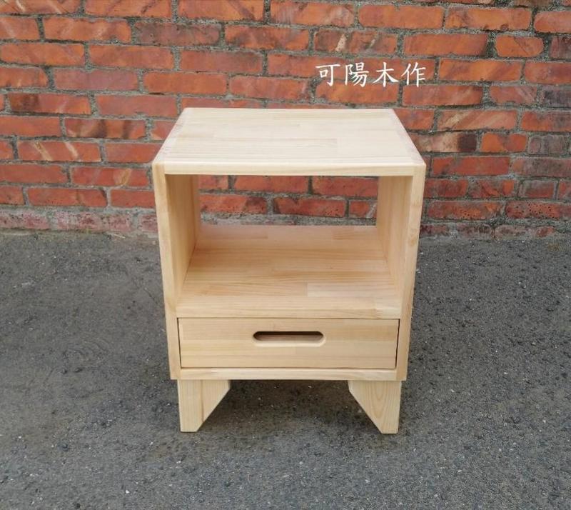【可陽木作】原木抽屜矮櫃 / 邊桌 / 床邊櫃 床頭櫃 / 玄關桌 電話桌 角落桌 / 一抽屜收納櫃 / ZAKKA雜貨