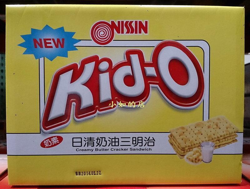 【小如的店】COSTCO好市多代購~Kid-O日清 奶油三明治餅乾(每盒68包)