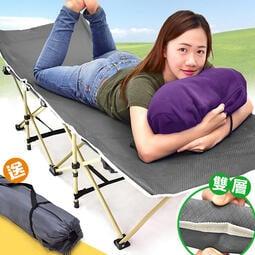 自拍網C208-C01雙層加厚折疊床(送收納袋)摺疊床折合床摺合床看護床單人床行軍床行動床收納躺椅涼椅睡椅午睡床休閒床
