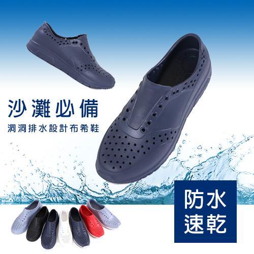 男女款 雷諾系列 8色EVA洞洞防水止滑 休閒鞋 懶人鞋 洞洞鞋 雨鞋 防水鞋 小白鞋 全黑上班鞋 KM