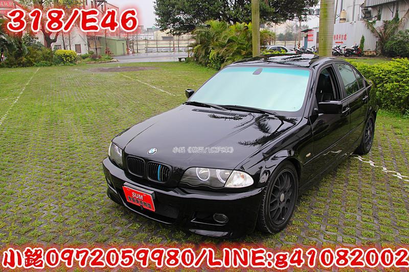 2000年BMW-318I/E46汎德總代理/全車M3大包/全額貸.零頭款