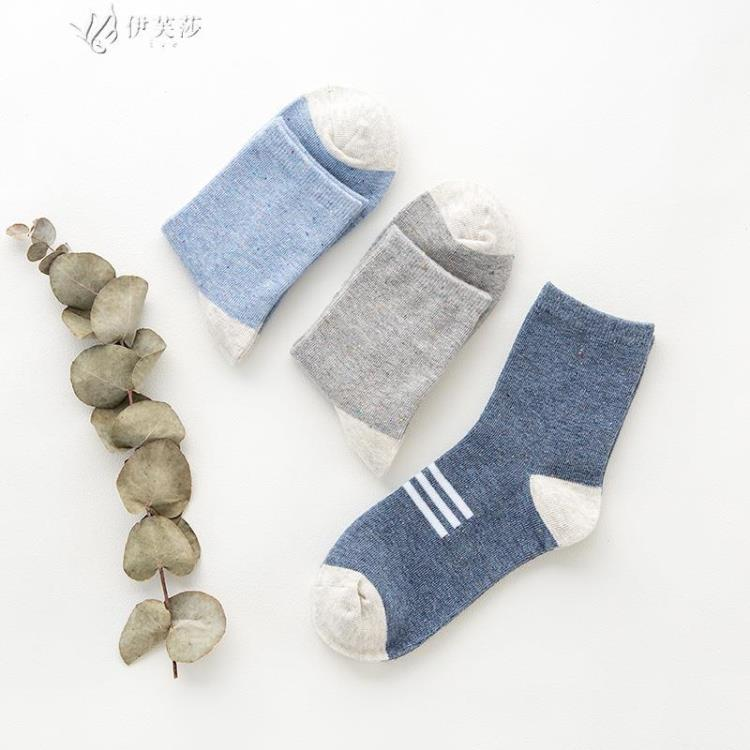 8折優惠搶購 秋季高幫保暖長襪男士女士純色中筒襪子學生襪棉襪舒適透氣襪子