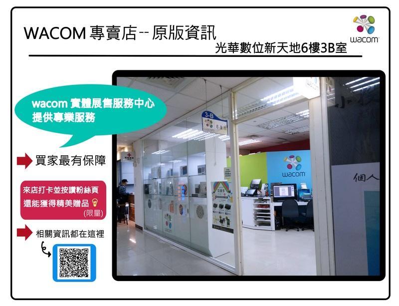 【Wacom 專賣店】Wacom Intuos Pro Large Paper Edition 雙功能版