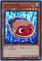 【樂遊wow】17TP-JP201 鐵皮金魚 (亮面)