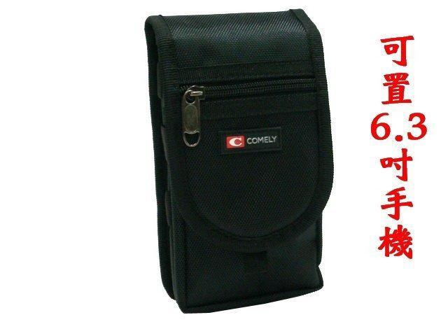 【IMAGEDUCK】M6397-(特價拍品)COMELY 直立腰包掀蓋(大)(黑)6.3吋