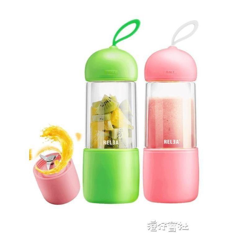 電動便攜榨汁杯學生迷你小型家用榨汁機水果汁料理機充電式 交換禮物