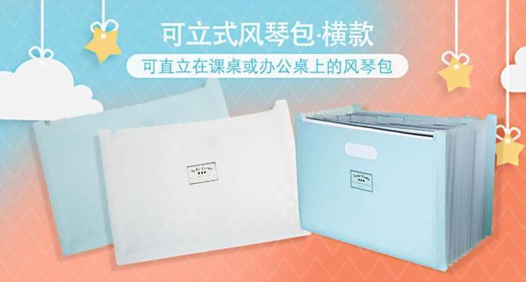 KOKUYO國譽淡彩曲奇可立式橫款風琴包 多層文件夾可做文件筐收納【潮咖地帶】