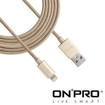 【小樺資訊】ONPRO 200公分 金屬編織線 充電線 傳輸 UC-MFIM MFI Lightning 傳輸充電線