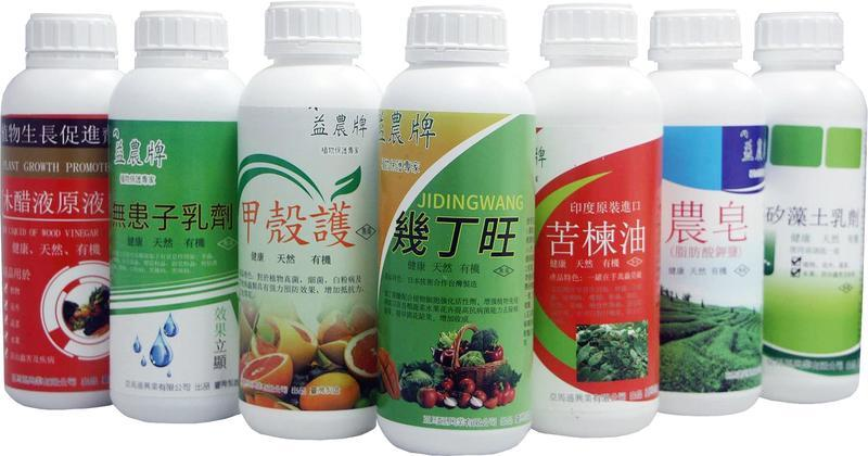 益農牌 木醋液原液 農業 園藝 植物生長促進液 無毒資材 有機資材 蔬菜 水果 花卉 水稻 0.5公升裝 非農藥